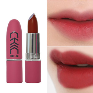 cooling sensation with matt lipstick_어텀가든